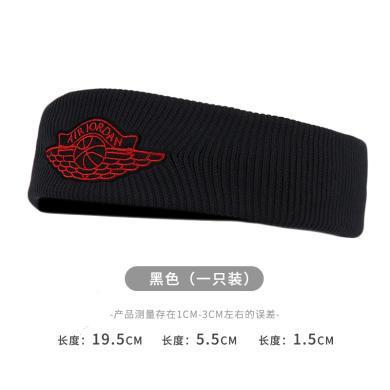 Nike耐克JORDAN WINGS 束發帶(1條裝) CK9955