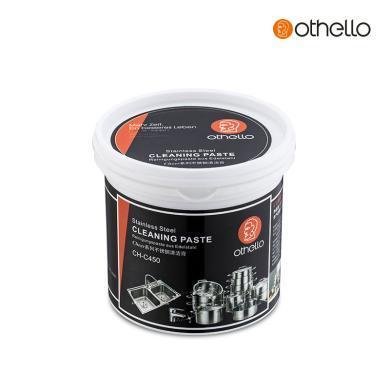 Rain&home  德国Othello欧德罗CH-C450不锈钢清洁剂清洁膏厨房去污抛光除锈光亮剂