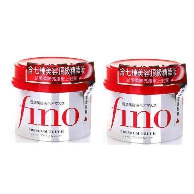 【2盒】日本版 资生堂 FINO 护发素高效渗透发膜 230g*2盒