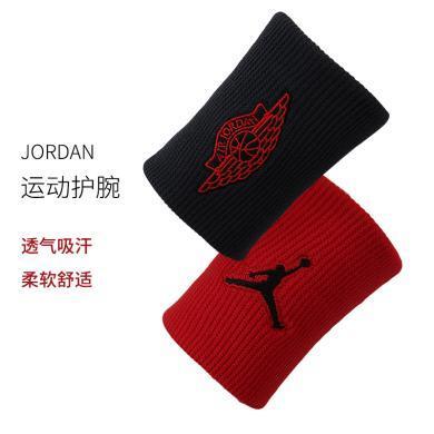 Nike耐克JORDAN JUMPMAN X WINGS護腕(1 對裝)CK9948-683