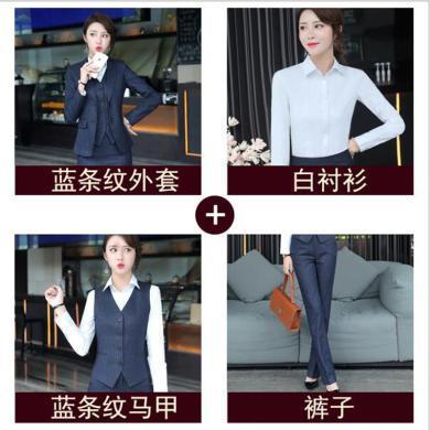 妙芙琳 職業氣質四件套新款時尚修身西裝外套馬甲背心西褲套裝女