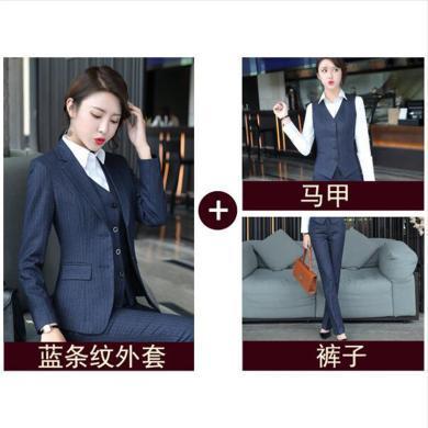 妙芙琳 新款三件套職業條紋西裝外套馬甲背心西裝長褲氣質白領工作服