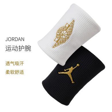 Nike耐克JORDAN JUMPMAN X WINGS护腕(1 对装)CK9948-092