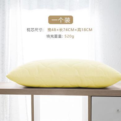 雅兰家纺枕头枕芯成人五星级酒店枕单人枕头 暖柔酒店枕(黄色)