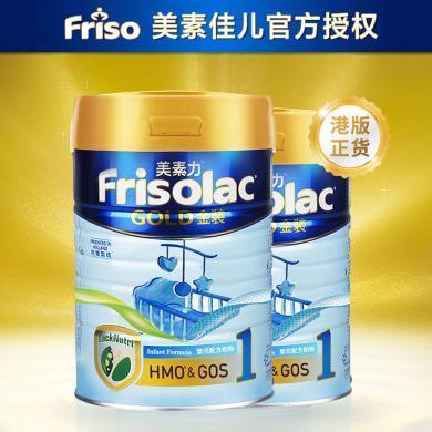 【品牌授权】【新包装】2罐装*港版 美素佳儿 Friso 金装版1段奶粉 新版本(0-6个月)900g/罐