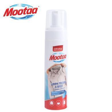 Mootaa羽絨服干洗劑洗白衣服噴霧家用衣物免水洗清潔劑去污漬神器