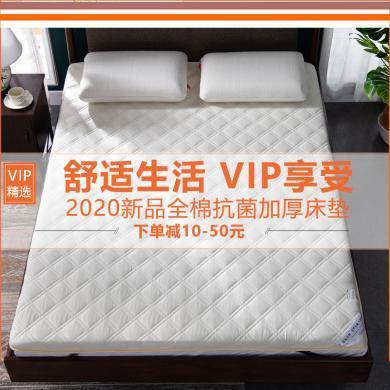 VIPLIFE全棉抗菌防螨床垫【抗菌床垫系列】
