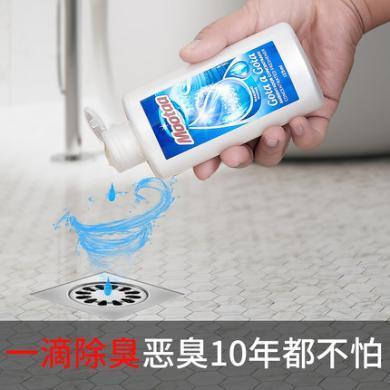 mootaa下水道管道除臭劑廚房廁所衛生間去味除臭除異味浴室神器