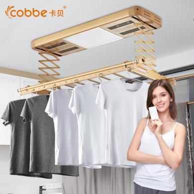 卡貝電動晾衣架升降橫桿陽臺智能遙控自動集成吊頂伸縮曬衣桿機