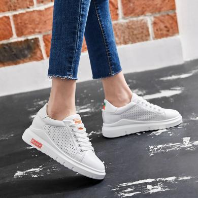 OKKO时尚女鞋内增高小白鞋女2020春季新款透气时尚百搭INS休闲洞洞板鞋女学生LP-830-57