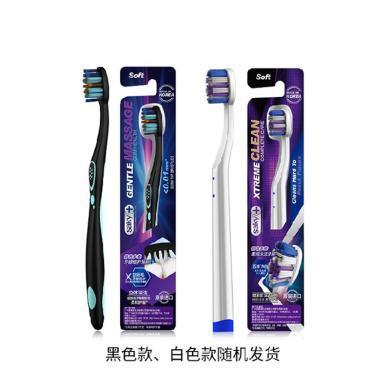 舒客 多维牙龈细护牙刷(韩国进口)2支装