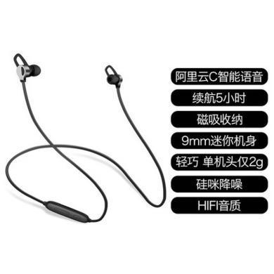 蓝牙耳机 立体声 运动型 续航8小时 通话/运动/听歌/开车 5.0蓝牙 挂脖双电池