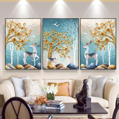 唯美客廳裝飾畫現代簡約壁畫沙發背景墻掛畫餐廳墻畫北歐風格三聯畫有框裝飾畫