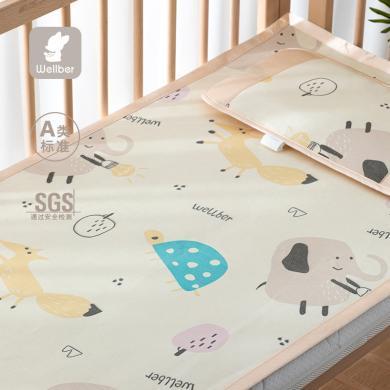 威尔贝鲁婴儿床凉席冰丝席子夏季透气新生儿宝宝儿童凉席幼儿园专用夏午睡