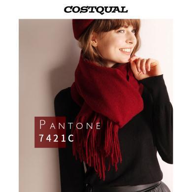 COSTQUAL经典纯色羊毛围巾女士时尚百搭简约披肩秋冬款加厚