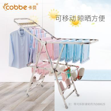 卡貝晾衣架落地折疊室內不銹鋼曬衣架家用翼型陽臺嬰兒涼衣曬被架