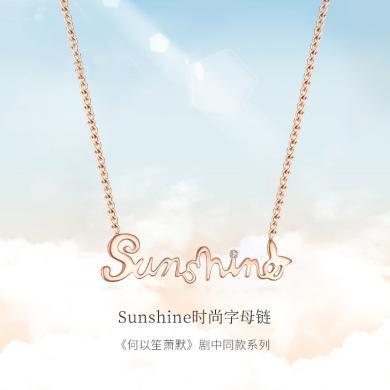 佐卡伊 sunshine链牌 女士时尚钻石项链