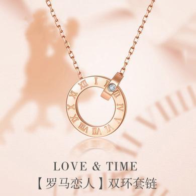 佐卡伊 時光里的愛 【羅馬戀人】雙環扣鉆石套鏈