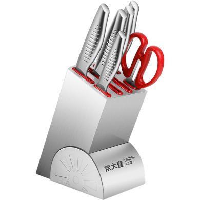炊大皇(COOKER KING) 刀具套装厨房家用菜刀组合全套不锈钢套刀切片刀砍骨刀厨具