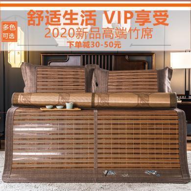 【减30/50】VIPLIFE高端竹席 两用竹席冰丝藤席【竹席系列】