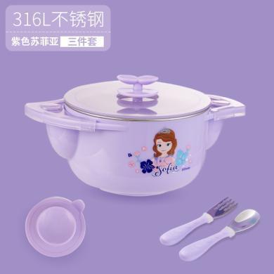 迪士尼儿童餐具婴幼儿宝宝辅食碗不锈钢防摔带吸盘注水保温碗套装
