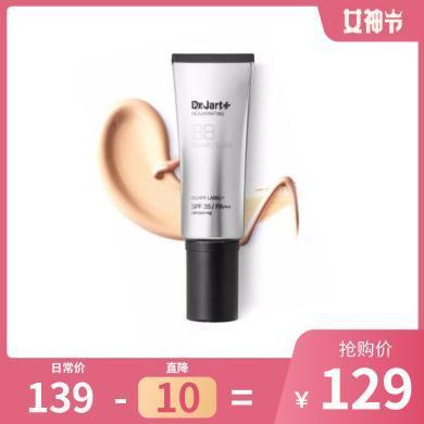 【支持購物卡】韓國Dr.Jart+蒂佳婷 銀色BB霜40ml