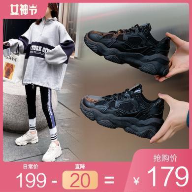 阿么老爹鞋女gt2020春季新款超火全黑色运动女鞋潮轻便时尚休闲鞋