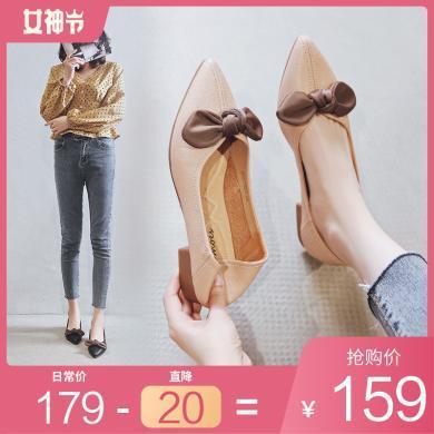 阿么女鞋2020春秋新款時尚蝴蝶結溫柔些舒適軟底低跟淺口單鞋女