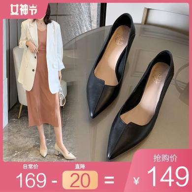 阿么黑色尖頭高跟鞋女2020春季新款粗跟淺口單鞋小清新職業女鞋子
