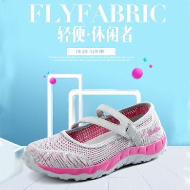 美駱世家老人鞋2020春夏新款中老年健步鞋防滑健康鞋運動鞋HY-9688