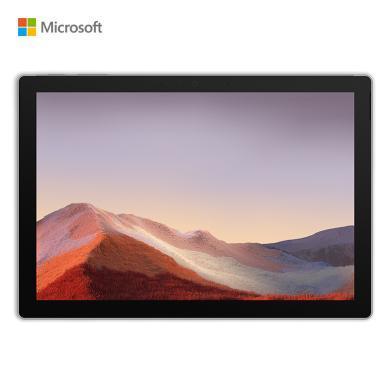 微軟 Surface Pro 7 二合一平板電腦筆記本