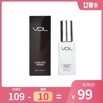 【支持購物卡】韓國VDL貝殼提亮液 細致毛孔保濕提亮妝前乳30ml