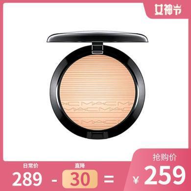 【支持購物卡】美國MAC魅可 Double Gleam生姜高光粉餅 立體絨光修容餅 9g