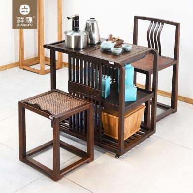 祥福移動茶臺茶車家用簡約現代茶水柜竹制功夫茶具套裝四合一茶盤