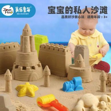 美樂太空沙兒童安全無毒星空沙寶寶動力散沙室內玩具魔力沙子套裝