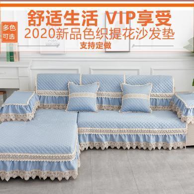 VIPLIFE新款色织提花沙发垫【简陌色织提花系列】