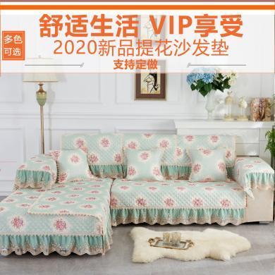 VIPLIFE新款竹节麻提花沙发垫【花季系列】