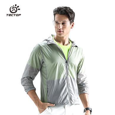 探拓户外皮肤衣超薄透气防晒服男款防紫外线短款外套夏季