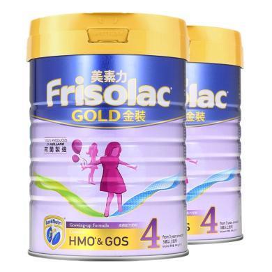 【2罐】港版Friso美素佳儿 金装4段婴幼儿配方奶粉(3岁以上)900g/罐 新版