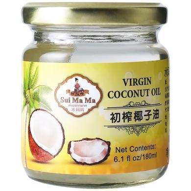 進口水媽媽初榨椰子油180mL*1瓶  馬來西亞進口物理冷榨食用油
