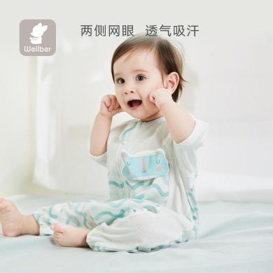 威尔贝鲁婴儿睡袋薄款纯棉分腿婴幼儿宝宝睡袋春夏天儿童防踢被子