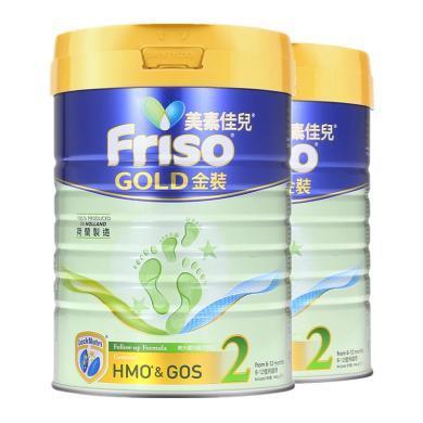 【2罐】港版Friso美素佳儿金装2段婴幼儿配方奶粉(6-12个月)900g/罐 新版