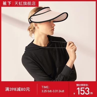 BANANA UNDER蕉下遮阳防晒帽防晒防紫外线遮脸帽子沙滩帽太阳帽女