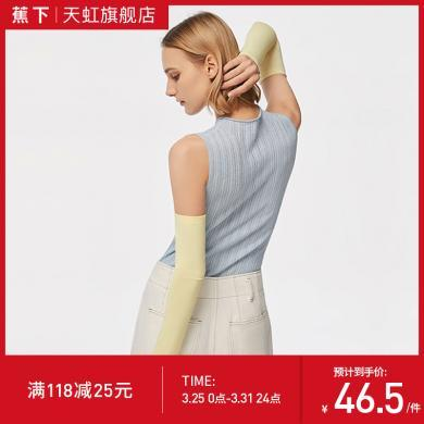 BENEUNDER蕉下冰薄防晒袖套女防紫外线 手套户外春夏长款手臂冰袖