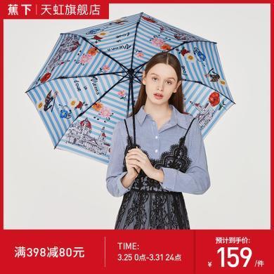 BANANA UNDER蕉下度假系列小黑伞防晒伞折叠晴雨伞防紫外线