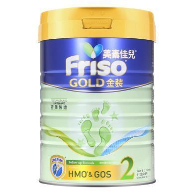 港版Friso美素佳儿金装2段婴幼儿配方奶粉(6-12个月)900g/罐 新版