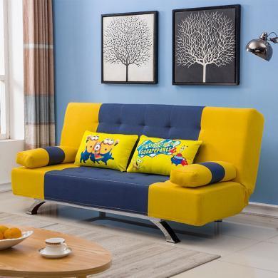 雅客集艾琳娜休閑沙發黃色配藍色FB-20303YE 小戶型客廳沙發1.9米 時尚百搭