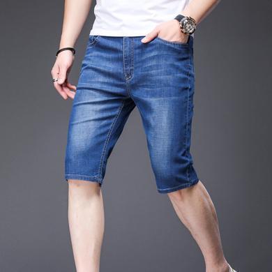 花花公子貴賓 寬松休閑直筒褲男夏季新款男士牛仔褲男青年薄款五分褲