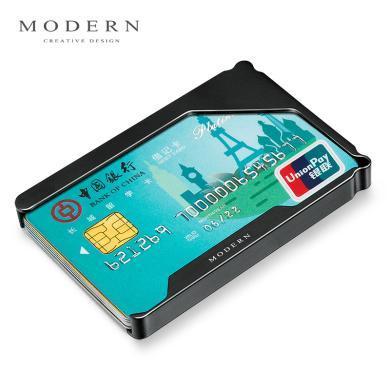 德國MODERN鋁制卡盒smart創意卡夾 金屬錢夾 信用卡盒時尚禮品