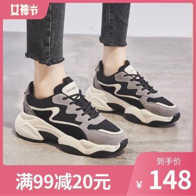 美骆世家女鞋2020春新款复古休闲老爹鞋女运动鞋WK-M03